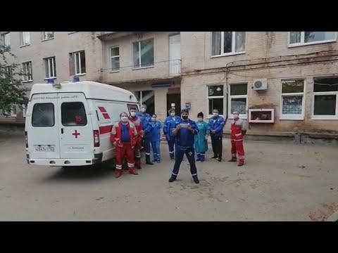 Абинск: жалобу врачей сочли экстремизмом
