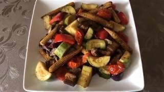 Овощи в духовке. (Простые рецепты)