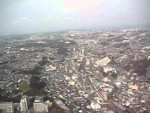 A helicopter ride over Yokohama!
