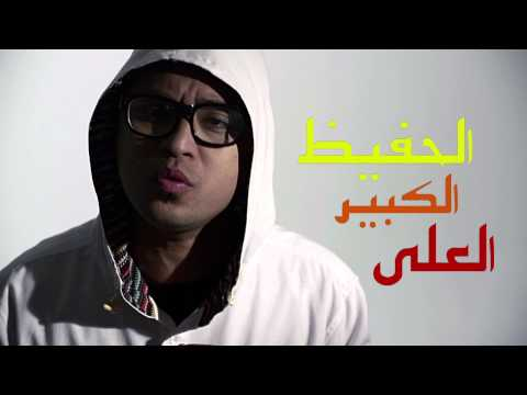 [MTV] Mawi feat Jeff A To Z - NamaMu Asma'Mu