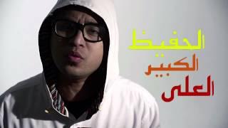 Repeat youtube video [MTV] Mawi feat Jeff A To Z - NamaMu Asma'Mu