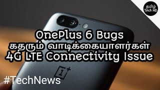 How to fix 99 of your oneplus 6 issues videos / Page 2