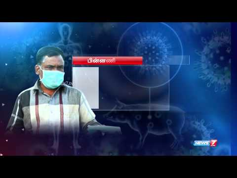 Swine Flu Deaths On The Rise In India (1/4)