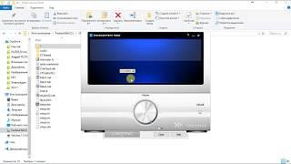Sb1095 Driver Windows 10