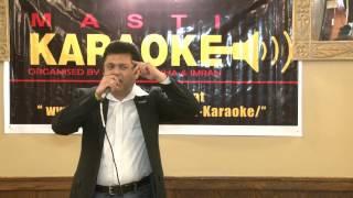 Masti Karaoke (Part Four)