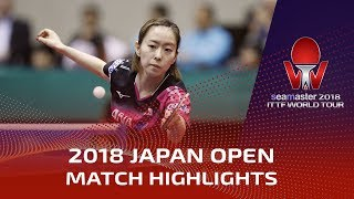 Ishikawa Kasumi vs Chen Xingtong | 2018 Japan Open Highlights (1/4)