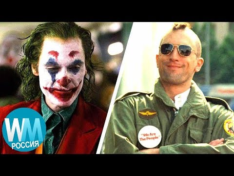 10 Фактов, Которые Надо Знать О Новом Джокере