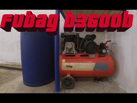 Компрессор в гараж.Fubag b3600b/50.Ременной компрессор.