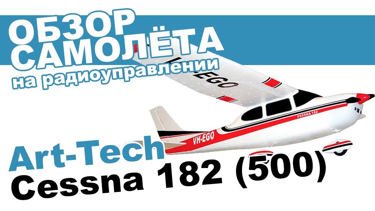 Dynam CESSNA 550 TURBOJET Maiden Flight - YouTube