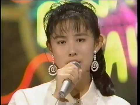 中江有里 ままならぬ想い 1992