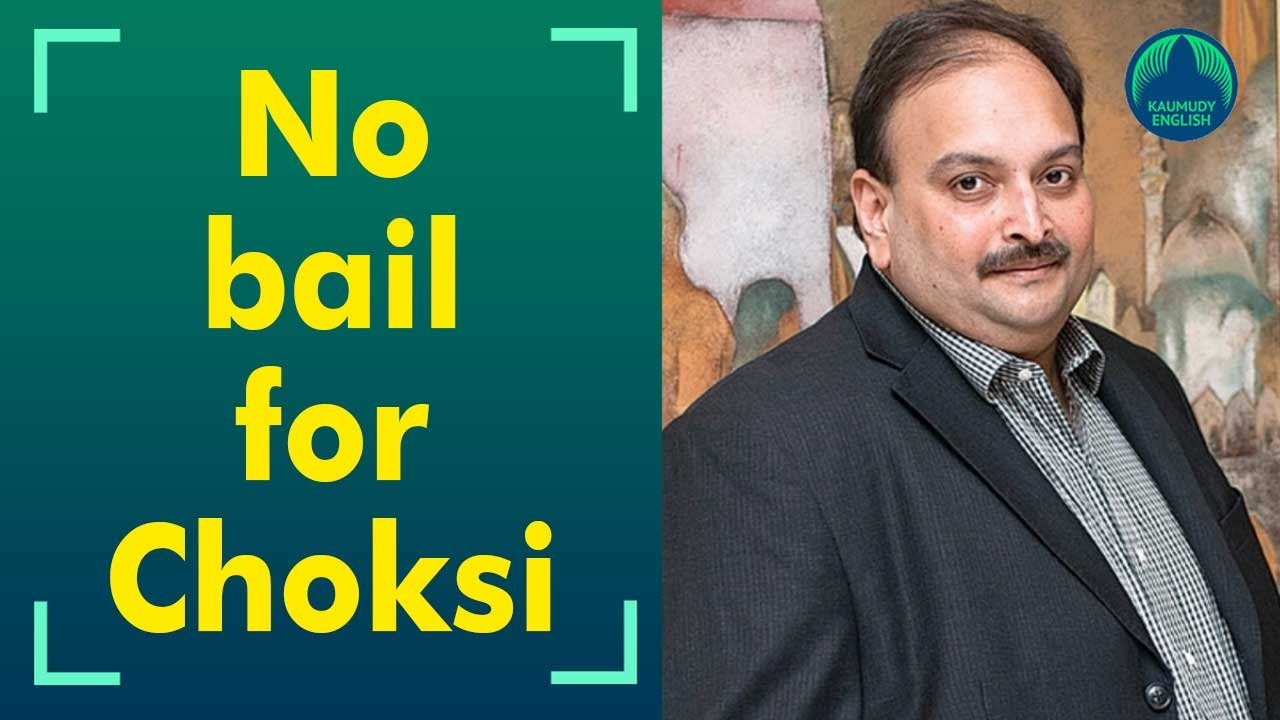 """mehul choksi denied bail by dominica court: """"he's a flight risk"""" - youtube"""