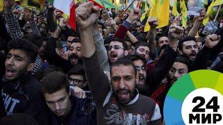 Тысячи арабов требуют от США отменить решение по Иерусалиму - МИР 24