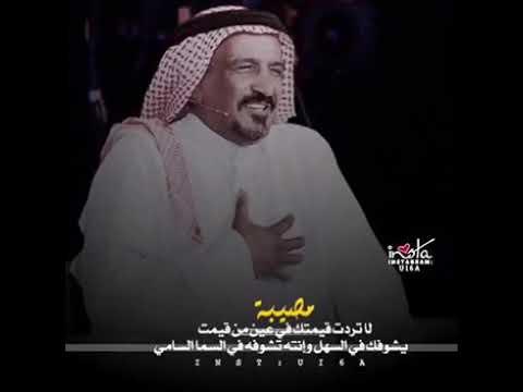 مصيبة لاتردت قيمتك في عين من قيمت عتاب الصديق سعد بن جدلان Youtube