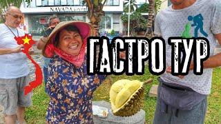 Нячанг, Уличная еда, Трэш обзор, Вьетнам [2019]