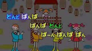 Rhythm Tengoku; Don Don Pan Pan! 2