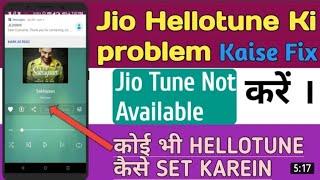 How to Set jio tune on latest version jioSavan App 2019 In Hindi 100% Working