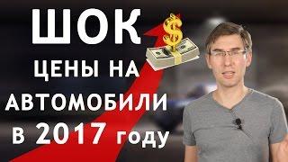 ЧТО БУДЕТ С АВТОВАЗОМ? (РОССИЙСКИЙ АВТОПРОМ) - Видеохостинг BluTube