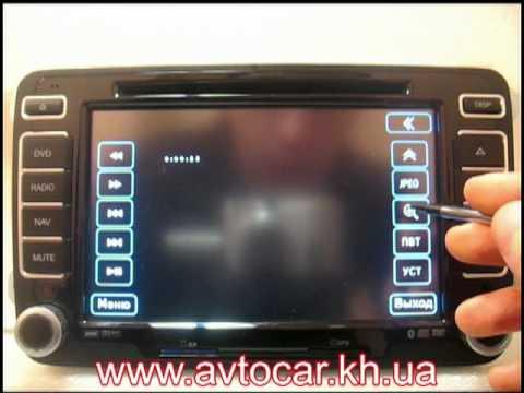 Видеообзор головного устройства Phantom DVM-1820G HD Volkswagen