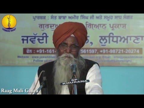 AGSS 2015 : Raag Mali Gaura - Prof Rawel Singh ji