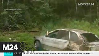 Рядом с деревней Плаксинино BMW X5 вылетел в кювет и перевернулся - Москва 24