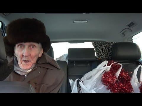 как познакомится пожилым