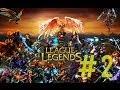 League of Legends - 1v1 Thresh vs Aatrox