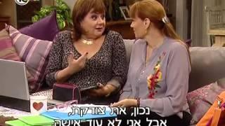 בנות הזהב עונה 2 פרק 2