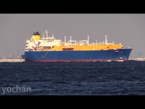 LNG Tanker: AMADI (Brunei Gas Carriers, IMO: 9682552)