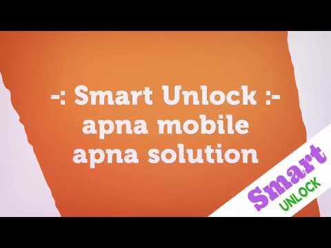 Smart Unlock - Channel Trailer - 2017