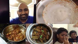 Day In My Life||Meet my In Laws || Amma's samyal||Appam Recipe ||Brinjal masala