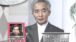 北海道知事 泊原発3号機運転再開 その先は」◇「福島の子ども45%が甲...