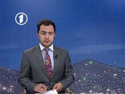 1TV 10pm News 22.11.2017  خبرهای ده شب تلویزیون یک