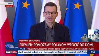 Konferencja prasowa premiera Mateusza Morawieckiego - 14 marca 2020 r.