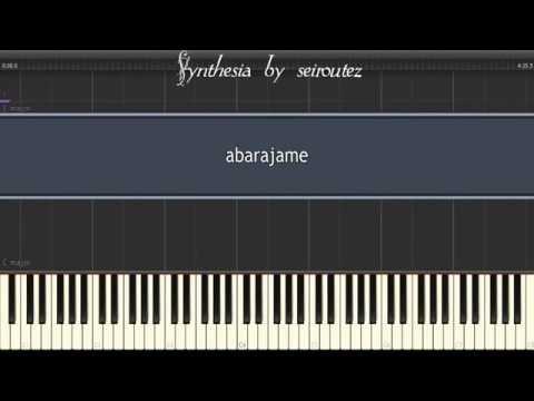 [Synthesia][MIDI] abarajame