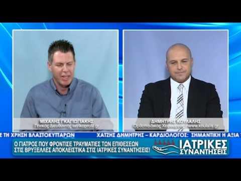 Ιατρικές Συναντήσεις 27 - Δ.Κούλαλης | 22-05-17 | SBC TV