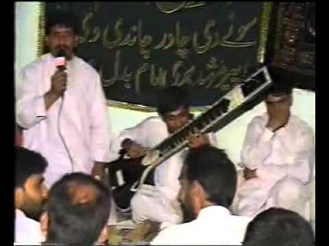 Ghulam Rasool Bara 02.flv