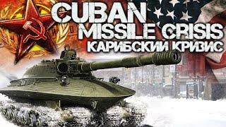 Cuban Missile Crisis - a BK1 spinnoff | Blitzkrieg 3 #4