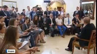 На встрече Путина с журналистами отключили свет