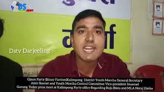 DSTV INDIA NEWS 16 09 2019 PART 9 (EX-DSTV DARJEELING )