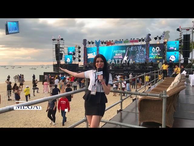 Pattaya MUSIC Festival 2019