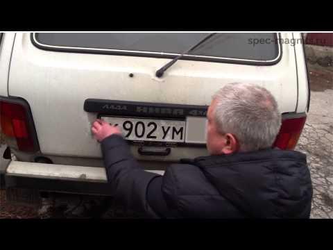 видео: Магнит на номер (магнит антиштраф)
