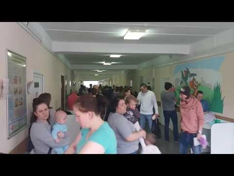 Ивантеевка детская поликлиника
