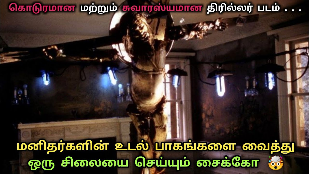 Download Resurrection 1999 Movie | Tamil Explanation | Best Thriller Movies | Tamil Review | Hollywood Freak
