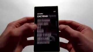 Как сделать некоторые приложения доступными на Nokia Lumia 520(В это видео я расскажу как установить недоступные приложения Я Вконтакте-http://www.vk.com/leoshko97 Я В Twitter-twitter/leoshko97..., 2014-02-07T12:59:43.000Z)