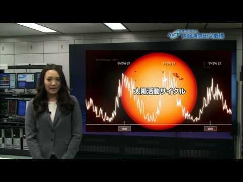 週刊宇宙天気ニュース2012年12月21日号