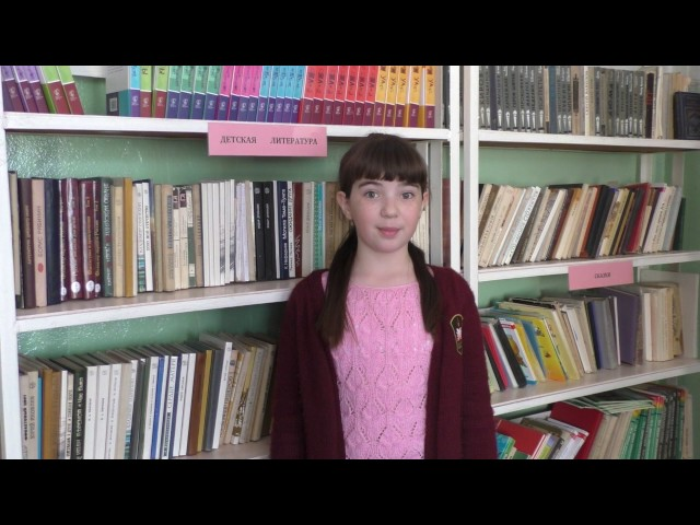 Изображение предпросмотра прочтения – ВикторияАристанова читает произведение «Два барана» С.В.Михалкова