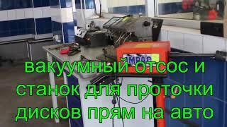 СТО. Диагностика, техническое обслуживание и ремонт автомобилей в Запорожье.