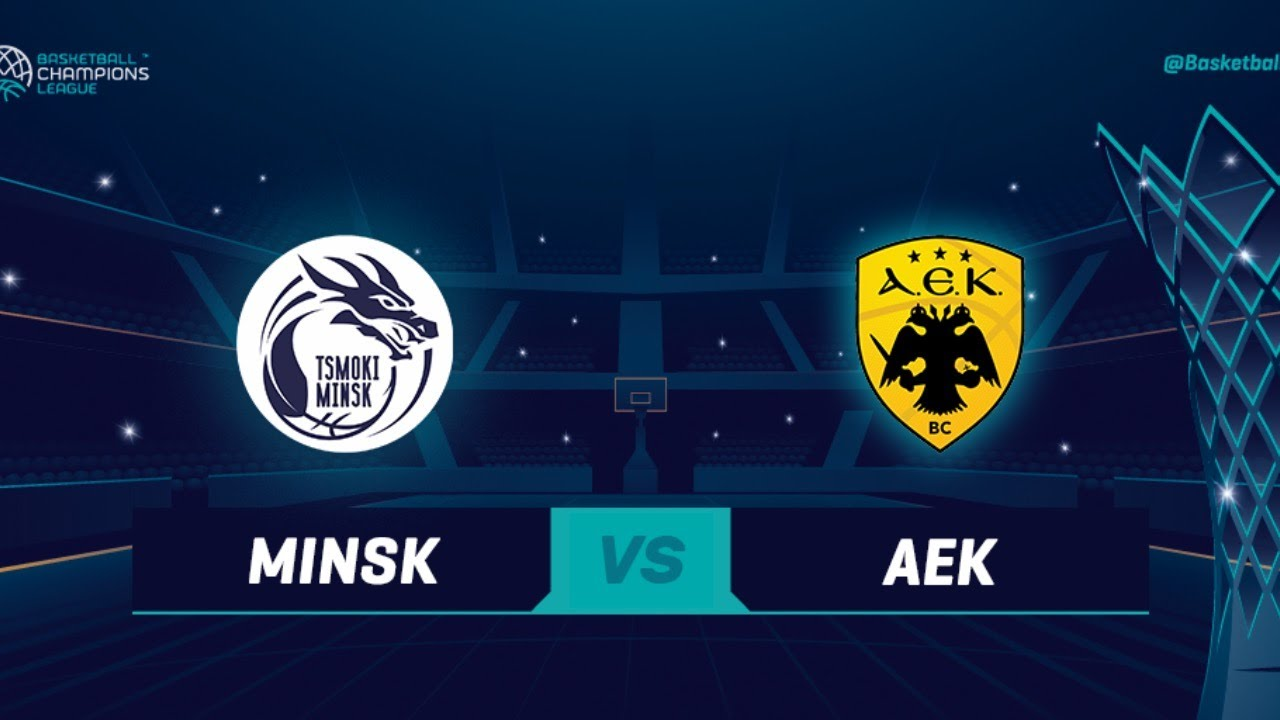 Tsmoki-Minsk v AEK - Full Game