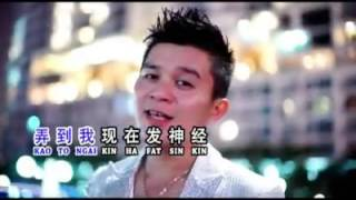 Download Video PHUNG TO LO CHIN 歌词 谭光福 碰到老情 MP3 3GP MP4