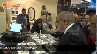 يقين   محلب يفتتح تطورا فرع  عمر افندي با احمد عرابي